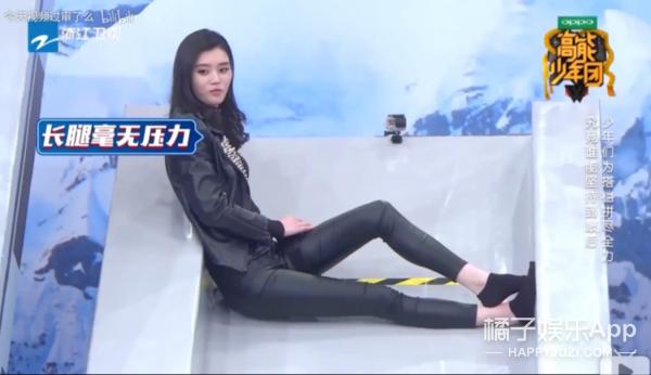 笑到倒立!杨紫说自己腿短,人家其实腿长2米好嘛!