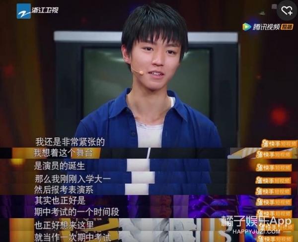 围观了王俊凯怼章子怡的全过程,果然他在北电的一年没白念啊