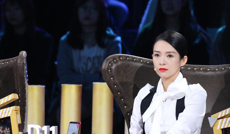 """章子怡""""再见19岁的自己"""", 欧阳娜娜饰演""""招娣"""""""