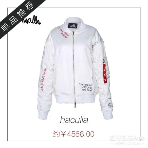 陈学冬清爽破洞裤出行,冬天你真的需要一件白外套!!!