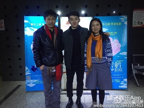 剧中冰山忠犬小话唠,《小美好》三位男角色现实生活却超反转!
