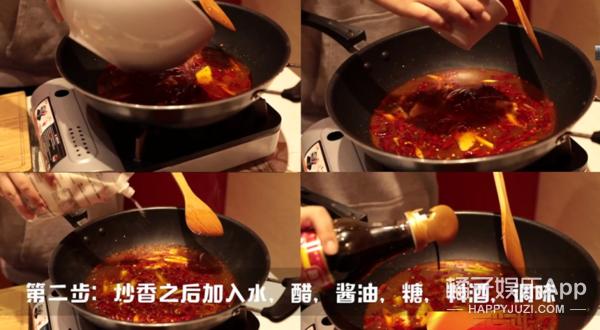 橘子君亲身示范,2分钟学会张亮的《水煮牛肉》