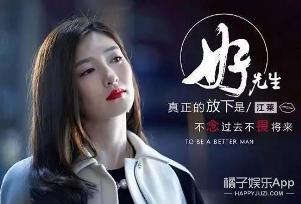 《恋爱先生》靳东变身恋爱顾问,毒舌模式吓坏江疏影!