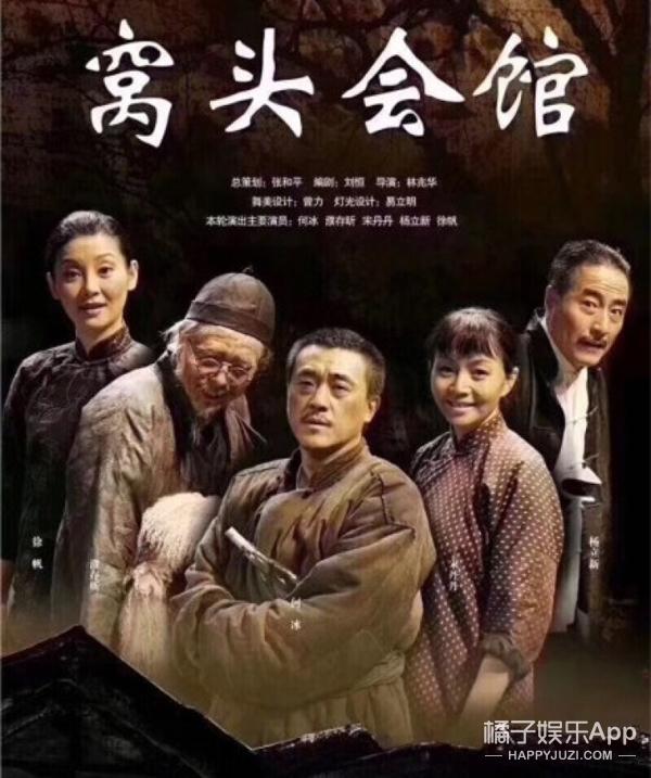 张若昀唐艺昕看话剧被偶遇,其实王俊凯李冰冰也去看了...