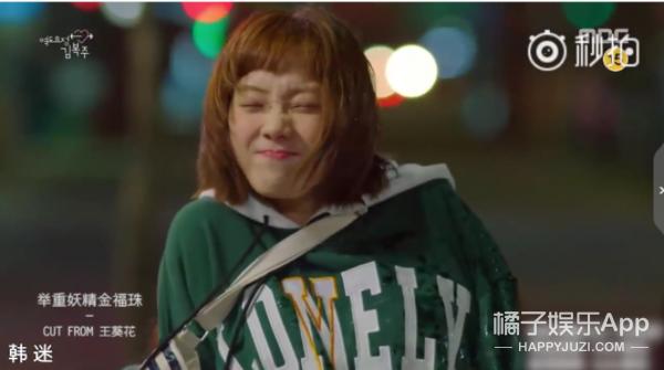 在韩剧里谈个恋爱还真是难,最后一个操作简直太尴尬了...
