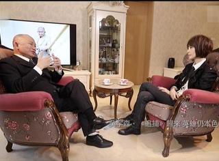 吴宇森节目忆张国荣表示有遗憾 称与徐克互相成就