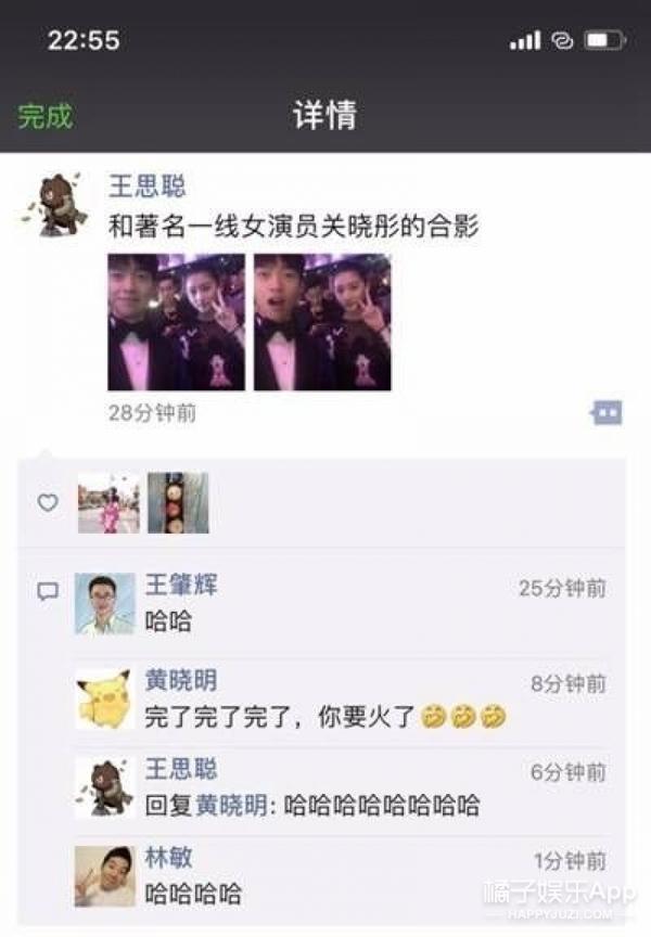 蔡依林旧爱锦荣曝新恋情?维密高管鼓励奚梦瑶:摔跤并不丢脸