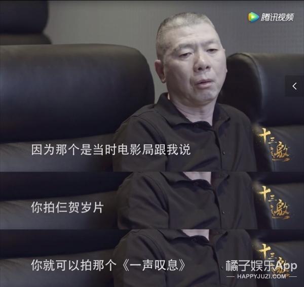 面对同样的问题,20年之后的冯小刚做了不同的选择