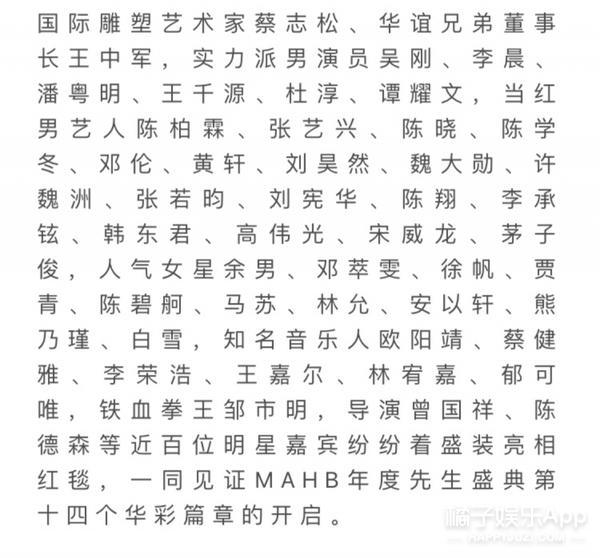 什么情况?时尚先生官博把杨洋获奖相关的微博全删了!