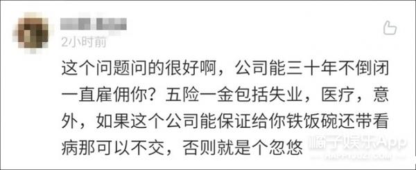舌战局座、怒斥求职问五险一金的人,张雪峰到底是谁啊?