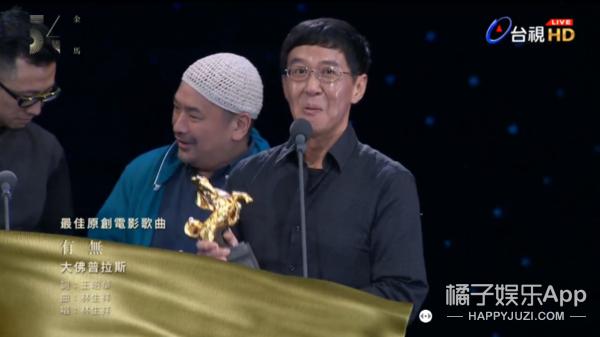 金马奖获奖名单:《嘉年华》获最佳导演:感谢为小女孩发声!
