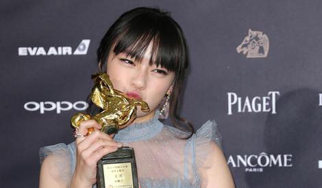 第54届台湾电影金马奖闭幕,《血观音》爆冷获多个大奖