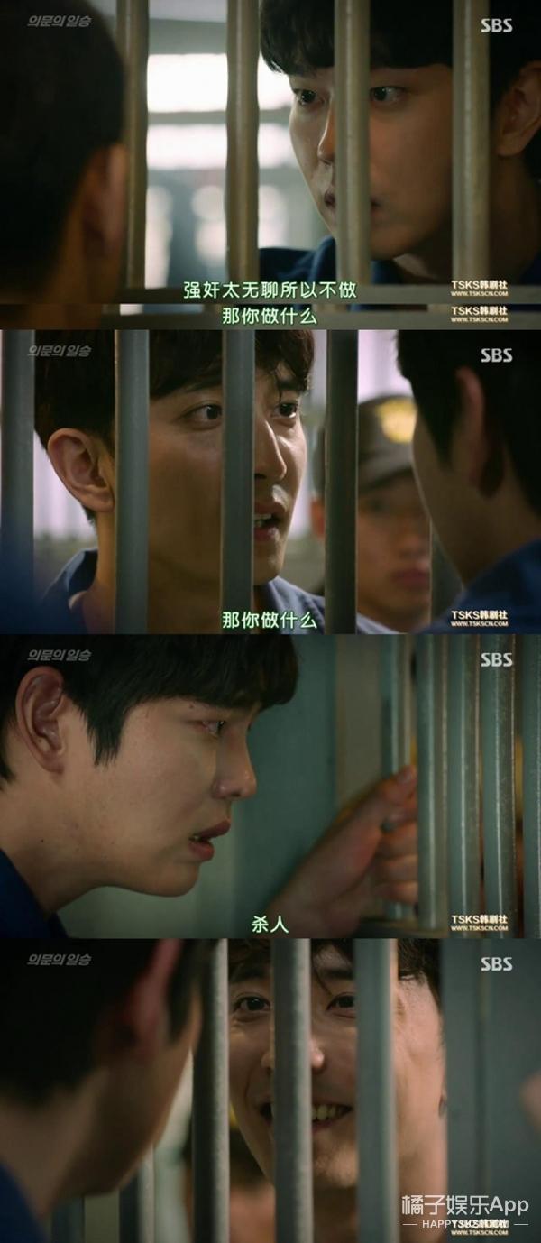 第一集就成功越狱解救狱友妹妹,瘦不下来的尹均相有点厉害!