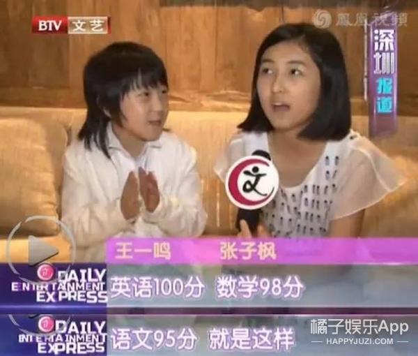 关晓彤:别老diss,我们还年轻,章子怡拿影后也才19啊