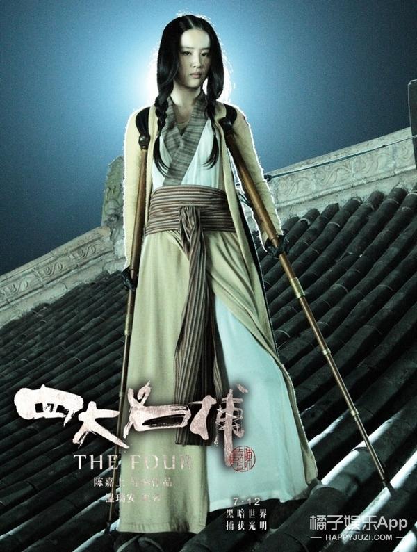 《花木兰》真人版定角,仙女攻刘亦菲再次进军好莱坞!