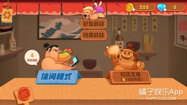 一场吃货间的battle,喂胖别人的感觉好爽!