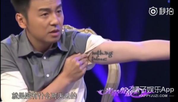 雷佳音十年前的纹身神预言易烊千玺新歌,缘分真是妙不可言