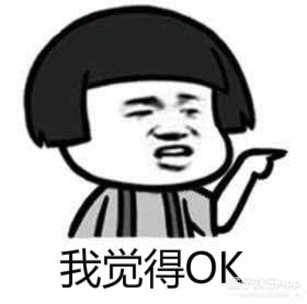 陈志朋越来越妖娆,孙悦在眉上纹线,这是中年人的叛逆吧..