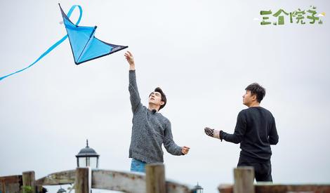 大新哥,是你放风筝,还是风筝放你呀
