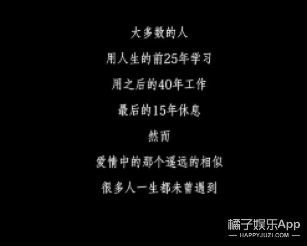 """《恋爱先生》曝靳东片花,""""老干部""""化身文艺男青年"""
