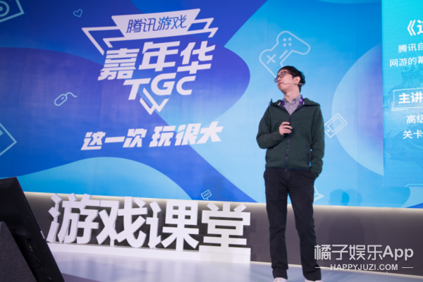 2017腾讯游戏嘉年华今日开幕《绝地求生》端手游重磅首发