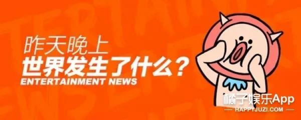 """SHE十七年演唱会感人,""""蜘蛛侠""""新任女友曝光"""
