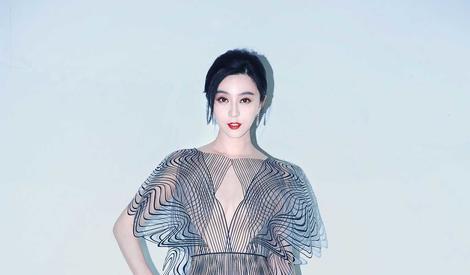范冰冰穿3D打印透视裙惊艳亮相,然而网友却这样说