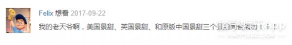 《环太平洋2》机甲军团重出江湖,却被吐槽像《变形金刚》?
