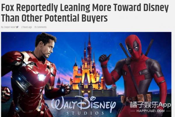 迪士尼有望收购福克斯,X战警和死侍都可以回归漫威了!