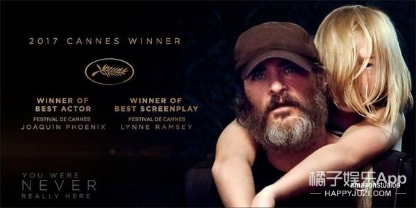 《逃出绝命镇》受杂志钟爱,又获《视与听》年度最佳影片第一