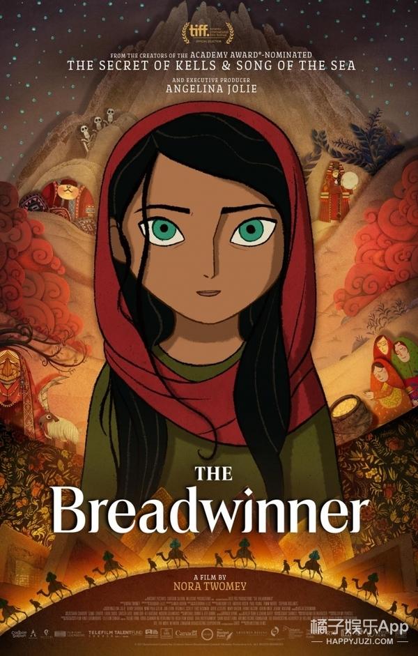 安妮奖《寻梦环游记》13项提名,奥斯卡最佳动画无悬念了吧
