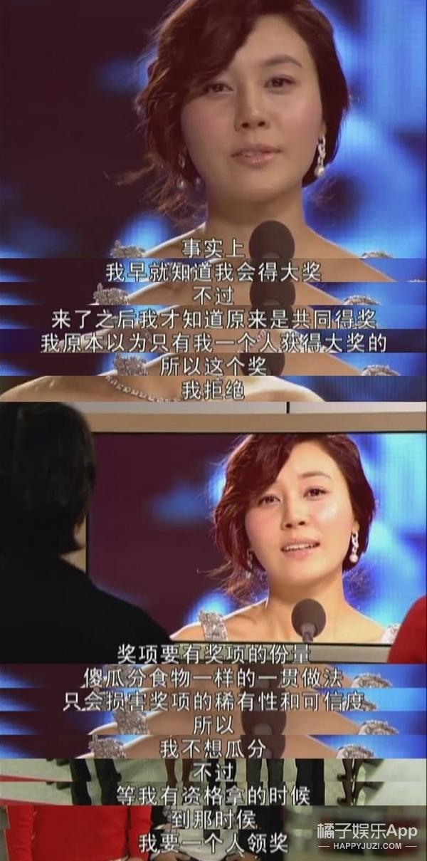 全智贤、金秀贤、IU、张根硕……大家都曾在剧中逐梦演艺圈