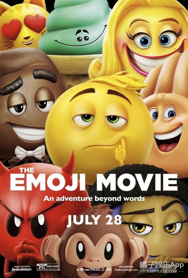 《娱乐周刊》评选年度十佳五烂,《emoji大电影》第一烂