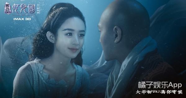赵丽颖冯绍峰《女儿国》MV,看到第几秒你哭了?