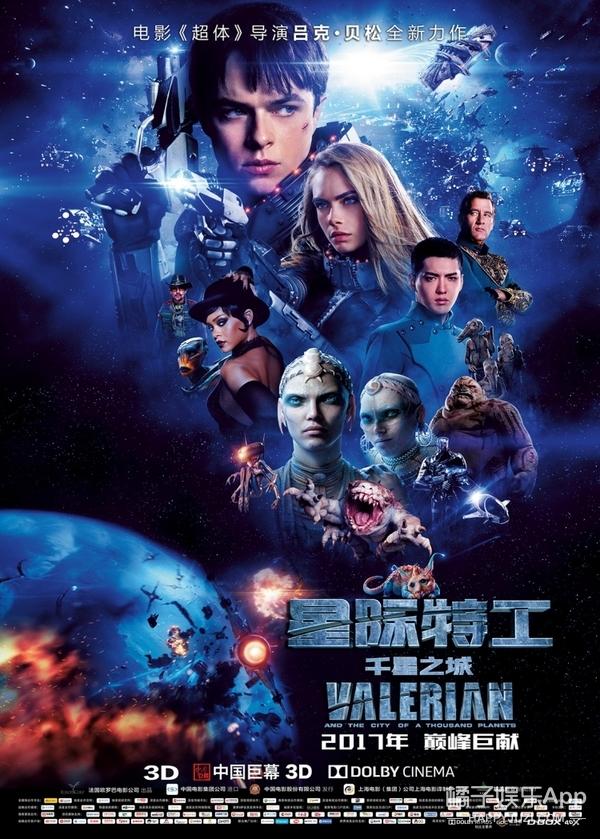 《滚石》评选的年度大烂片,阿汤哥、吴亦凡的电影都在榜