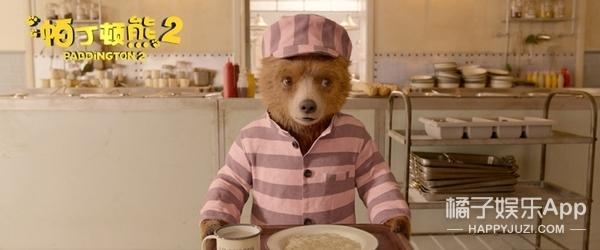 《帕丁顿熊2》测评:世界第一萌熊,让你擦着眼泪笑到打鸣