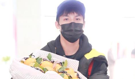 郑业成收获粉丝送的橙子.....花