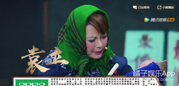 袁立曝光《演员的诞生》内幕,还说自己被淘汰都是演的...