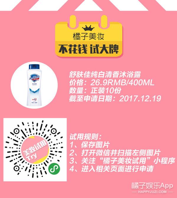 赵薇霸气亮相嘉人开年刊,性感红唇妆又酷又美~