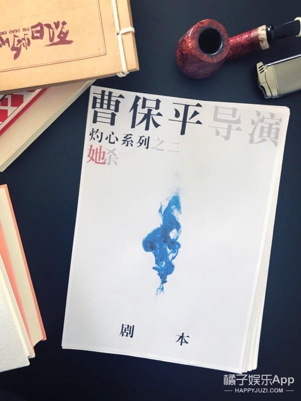 """""""灼心""""系列《她杀》要开拍啦!黄轩、范冰冰加盟饰演男女主"""