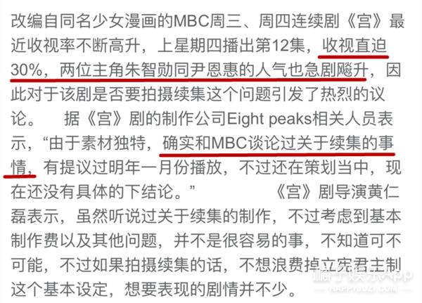 复出被骂厚脸皮、接戏被群嘲,尹恩惠还能东山再起吗?