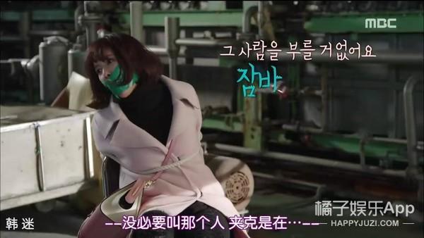 张一山《柒个我》全面复制韩版,还是重温池城的炸裂演技吧!