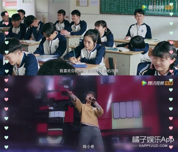 《小美好》看不过瘾怎么办?高中生胡一天在番外篇等你啊!