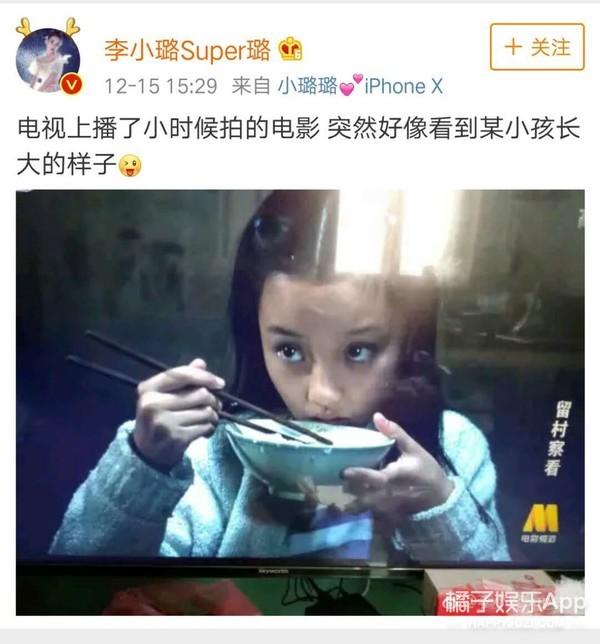 吴亦凡方否认吸毒  袁立称宽恕浙江卫视