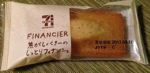 威尼斯人官网:日本好吃的甜品都在便利店里