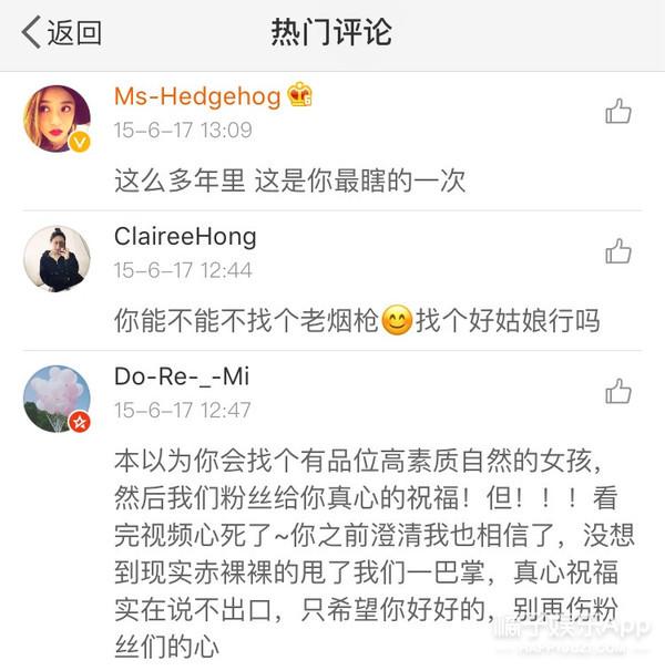 从被群嘲到被催婚,罗志祥和周扬青真是逆袭最成功的明星CP