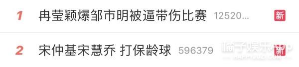 邹市明几乎失明却被骂戏精,这和当年骂刘翔的人有什么区别?