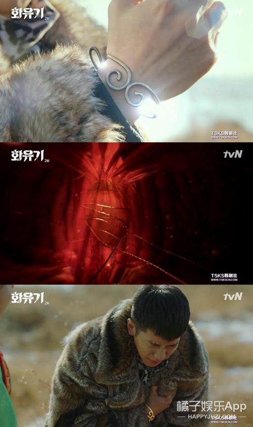 孙悟空变忠犬,张根硕客串,重播的《花游记》第二集更好看!