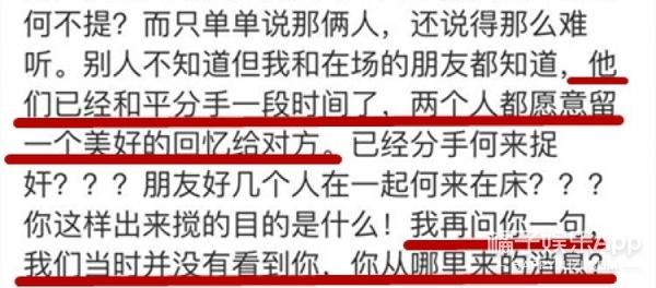 加上张翰娜扎,2017年分手的明星情侣已经超过20对了