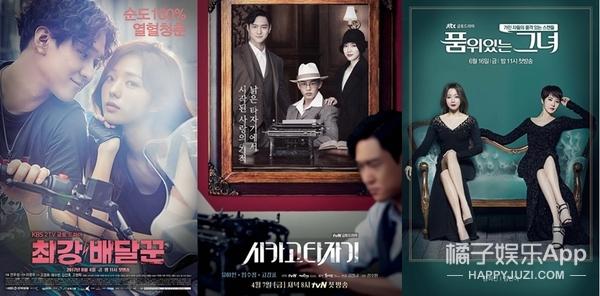 悬疑、高甜、虐心,2017年收视最高的韩剧看这里!